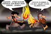Cartoon: The discovery of the fire2 (small) by hakanipek tagged bulus gecmis kesif ates magara