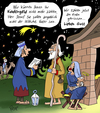 Cartoon: Lieber Gott (small) by rene tagged christkind,heilige,nacht,maria,kindergeld