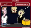Cartoon: 69 AND 96 (small) by cartoonharry tagged 69,cartoonharry
