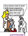 Cartoon: Drempel (small) by cartoonharry tagged dokter,patient,zuster,amputatie,amputeren,drempel,cartoon,cartoonist,cartoonharry,dutch,toonpool