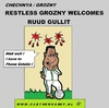 Cartoon: Ruud Gullit (small) by cartoonharry tagged grozny,tsjetsjeny,ruud,gullit,soccer,football,trainer,cartoon,comic,comics,comix,artist,sports,art,arts,drawing,cartoonist,cartoonharry,dutch,toonpool,toonsup,facebook,hyves,linkedin,buurtlink,deviantart