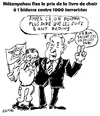 Cartoon: New rate of Human flesh price (small) by Zombi tagged gilad,shalid,caricature,netanyahu,israel,palestinia