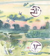 Cartoon: Terns and the moon over the pond (small) by Kestutis tagged dada,watercolor,moon,kestutis,lithuania