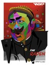 Cartoon: Pak Raden (small) by areztoon tagged raden,wpap