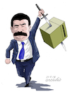 Cartoon: Fake elections in Venezuela (small) by Cartoonarcadio tagged maduro,socialism,venezuela,dictatorship