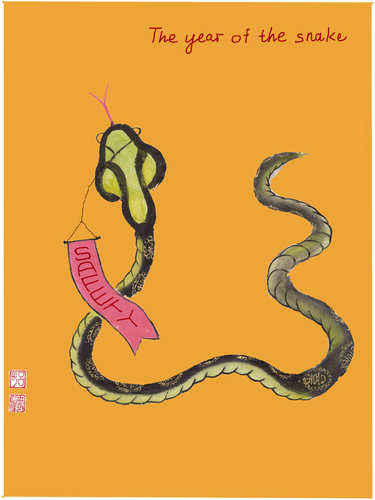 Cartoon: The year of the snake (medium) by Lv Guo-hong tagged snake,auspicious,safety,the
