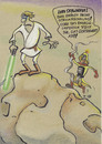 Cartoon: energieimperium (small) by Petra Kaster tagged star,wars,film,stromkonzerne,energie,resourcen,alternative,energien,umwelt,ökologie