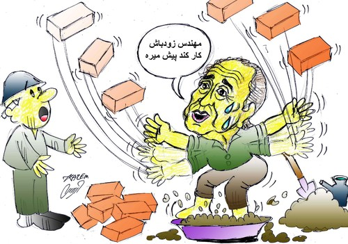 Cartoon: blatter for brazil 2014 (medium) by Hossein Kazem tagged 2014,brazil,for,blatter