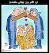 Cartoon: international day of older perso (small) by Hossein Kazem tagged international,day,of,older,perso