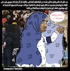 Cartoon: Thailand coach wears headscarf (small) by Hossein Kazem tagged thailand,coach,wears,headscarf