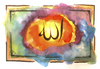 Cartoon: Allah (small) by mahmetdemir tagged allah,muslim,islam