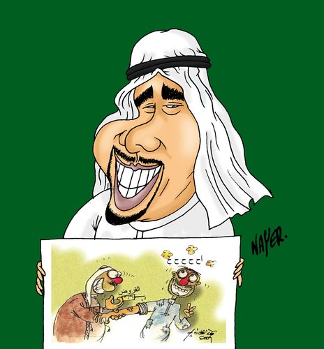 Cartoon: Hamad Alghayeb (medium) by Nayer tagged hamad,alghayeb,cartoonist,nayer,hahrain