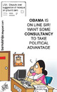 Cartoon: Indian style politics of Obama (small) by bamulahija tagged obama,cartoon,political,ayodhya