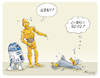Cartoon: H5N1 (small) by FEICKE tagged vogelgrippe,h5n1,abkürzung,roboter,star,wars,namen