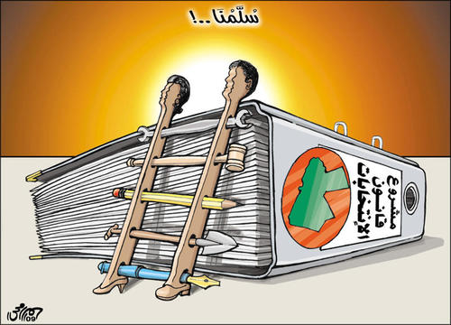 Cartoon: Jordan Elections Stair (medium) by samir alramahi tagged jordan,elections,stair,arab,ramahi,vot,low,politics