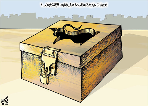 Cartoon: Jordanian electoral law (medium) by samir alramahi tagged ramahi,election,jordan,electoral,law,arab,democracy