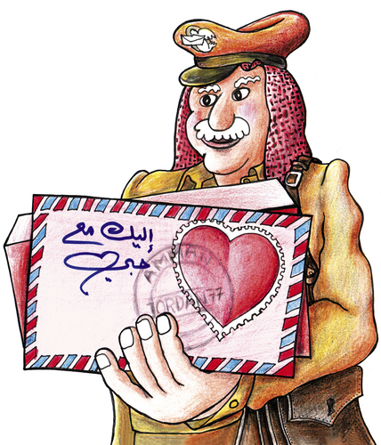 Cartoon: Postman (medium) by samir alramahi tagged love,valentine,postman,amman,jordan
