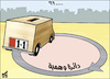 Cartoon: Fake Constituencies (small) by samir alramahi tagged jordan arab ramahi cartoon democracy