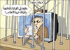 Cartoon: free press (small) by samir alramahi tagged free,press,jordan,arab,ramahi,cartoon,politics