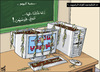 Cartoon: Jordan Computer error2 (small) by samir alramahi tagged jordan,system,arab,ramahi,politics