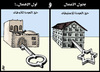 Cartoon: key 2 (small) by samir alramahi tagged palestine,rights,home,key,israel,colonies,ramahi