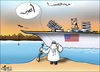 Cartoon: Free Passing (small) by samir alramahi tagged arab,ramahi,pass,us,politics