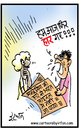 Cartoon: Lost again! (small) by irfan tagged indian,cricket