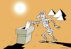 Cartoon: Elections in Egypt (small) by Dubovsky Alexander tagged elections,democracy,egypt