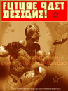 Cartoon: Cover Design FUTURE PAST! (small) by FeliXfromAC tagged felix,alias,reinhard,horst,aachen,design,line,illustrator,illustration,buchcover,russisch,russland,roboter,robots,braun,retro,love,liebe