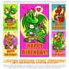 Cartoon: Happy Birthday Dragons (small) by FeliXfromAC tagged drachen,dragons,animals,in,love,tier,tiere,reinhard,horstv,alias,felix,design,line,comic,cartoon,mascot,character,logo,sympathiefigur,aachen