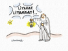 Cartoon: Merit Merit Liyakat Liyakaat (small) by halisdokgoz tagged merit,liyakat,liyakaat