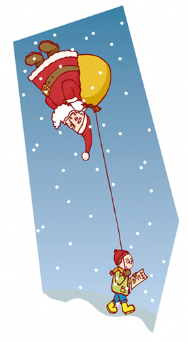 Cartoon: Wish (medium) by Davor tagged children,christmas,xmas,conceptual,weihnachten,weihnachtsmann,santa,claus