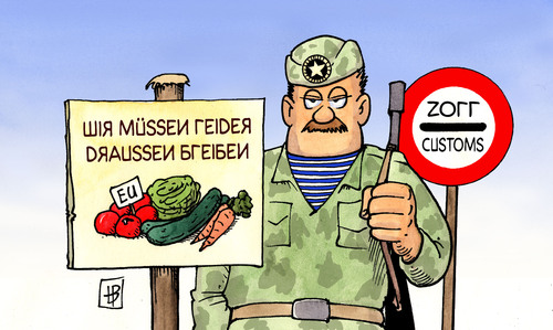 Cartoon: Rußland und EHEC (medium) by Harm Bengen tagged rußland,ehec,eu,import,gemüse,stopp,einfuhrstopp,soldat,grenze,gurken,salat,tomaten,rußland,ehec,import,gemüse,stopp,soldat,gurken,grenze,salat,tomaten