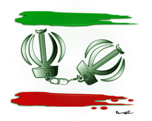 Cartoon: IRAN !.. (medium) by ismail dogan tagged iran