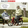 Cartoon: bel paese (small) by portos tagged crisi,bruno,vespa,ottimismo