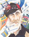 Cartoon: HUNDERTWASSER (small) by T-BOY tagged hundertwasser
