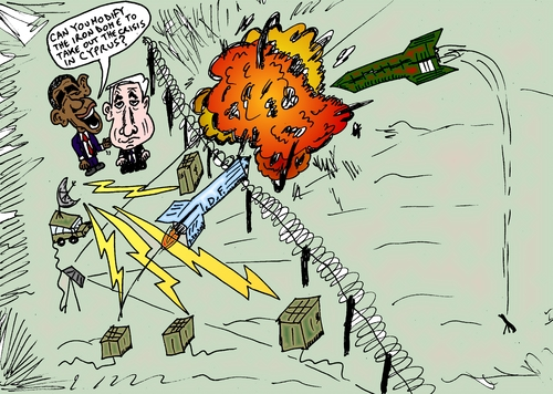 Cartoon: Iron Dome for Cyprus Banks Comic (medium) by BinaryOptions tagged obama,netanyahu,cyprus,israel,iron,dome,binary,option,options,trade,trading,optionsclick,editorial,cartoon,caricature,financial,economic,business,political,policy,news,economy