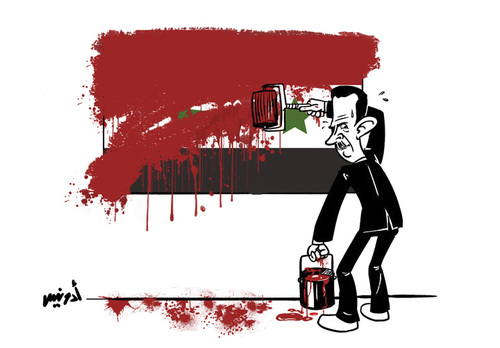 Cartoon: syrian revolution (medium) by ramzytaweel tagged syria,bashar,revolution,freedome,blood