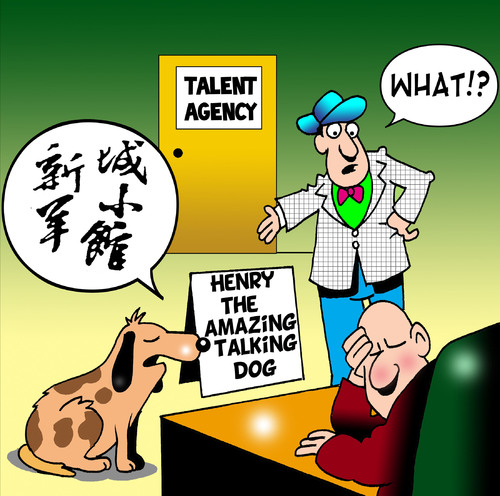 Cartoon: Henry (medium) by toons tagged dogs,circus,talent,agents,performers,china,chinese,agency,talking,dog,animals