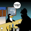 Cartoon: Waddling penguin (small) by toons tagged penguins,animals,birds,flightless,alcohol,bartender