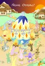 Cartoon: Frohe Ostern! (small) by designstyles tagged ostern