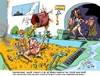 Cartoon: greece (small) by Martin Hron tagged greece