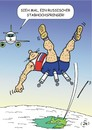 Cartoon: Rio 2016 (small) by JotKa tagged rio,olympic,games,olympische,spiele,ioc,doping,russland