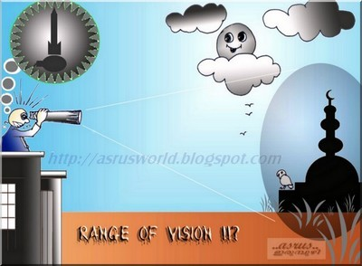 Cartoon: terrible vision ! (medium) by asrus tagged vision