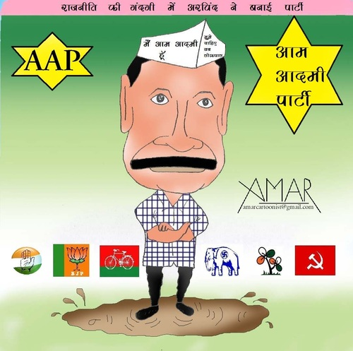 Cartoon: Arvind kejriwal (medium) by Amar cartoonist tagged cartoons,amar