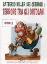 Cartoon: Cetriolo e ortolano (small) by Roberto Mangosi tagged cetriolo,berlusconi,satira,umorismo
