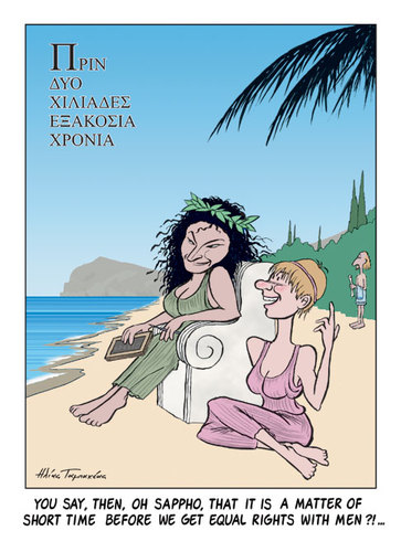 Cartoon: Sappho Long Time Ago (medium) by etc tagged women,sappho