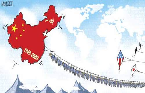 Cartoon: China (medium) by manjul tagged birthday,china,manjul