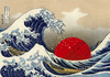 Cartoon: Japan - under the wave (small) by gilderic tagged gilderic,japan,estampe,illustration,hokusai,wave,disaster,tsunami
