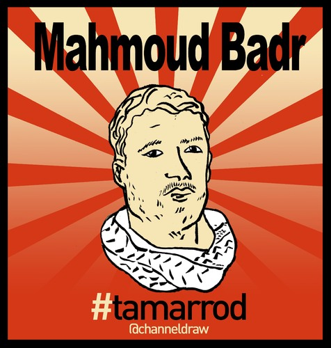 Cartoon: Mahmoud Badr (medium) by Political Comics tagged mahmoud,badr,tamarrod,egypt